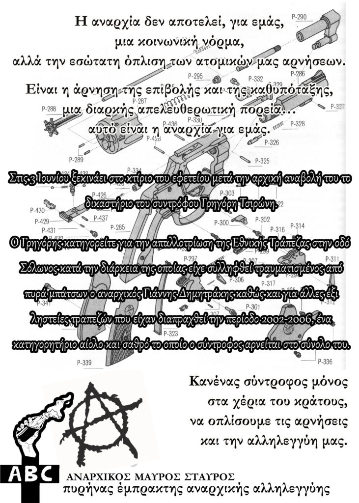 tsironhs-abc-1